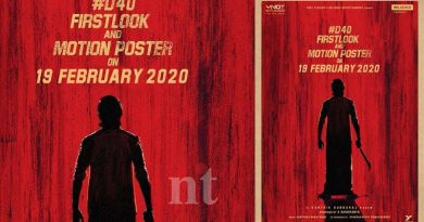 dhanush karthick subbaraj movie-first-look release date announcement