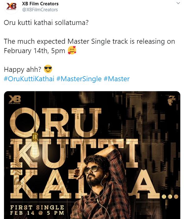 Mater Single track Oru kutti kathai sollatuma