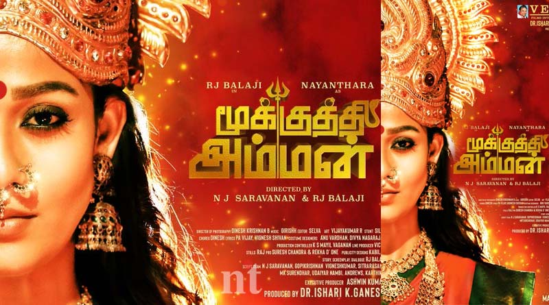 lady superstar nayanthara mookuthi-amman first look released