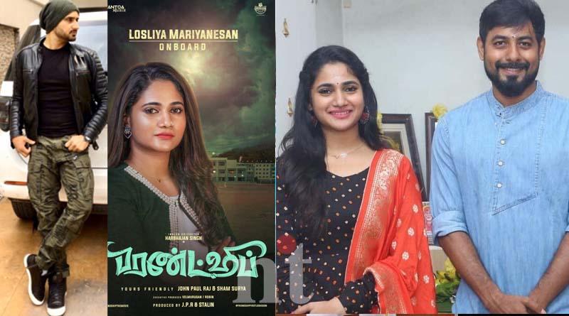 Bigg Boss losliya enter in tamil cinema official announcement