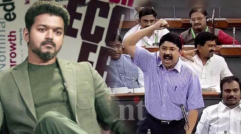 mp dayanidhi maran parliment speech about vijay