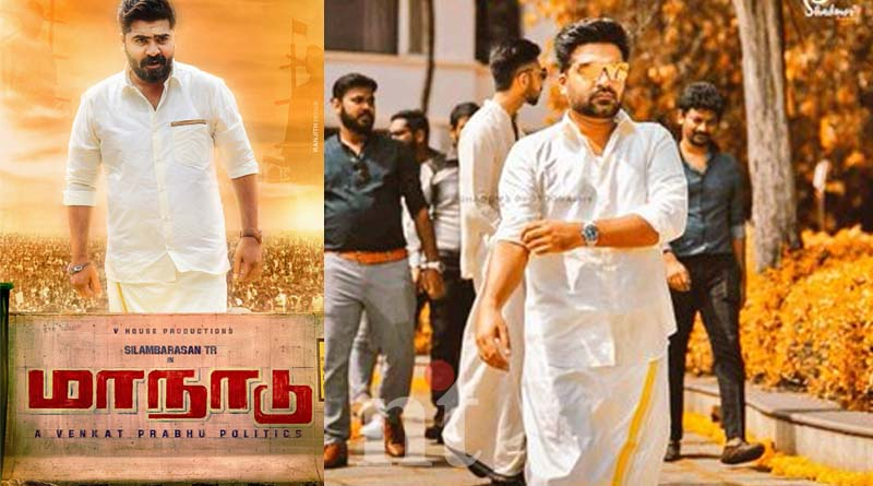 simbu maanadu movie cast and crew