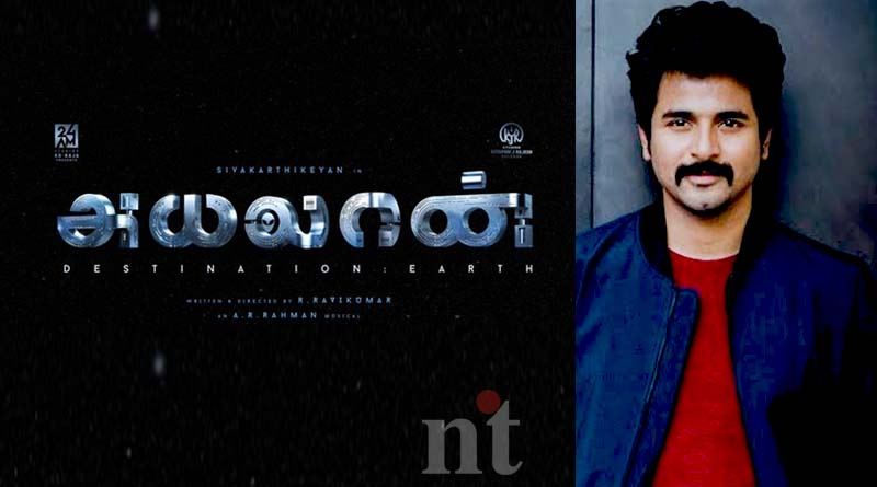 sivakarthikeyan-name-titled-as-ayalaan-Science-Fiction-movie