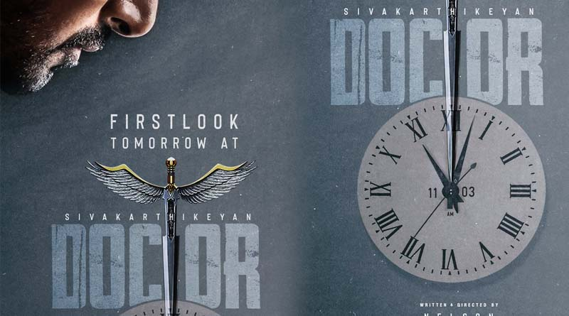 sivakarthikeyans doctor movie first look