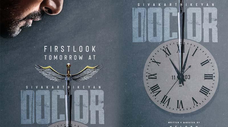 sivakarthikeyans doctor movie first look