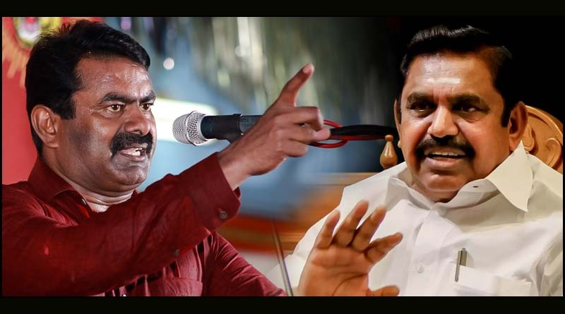 Edappadi Palanisamy does not have a birth certificate - seeman