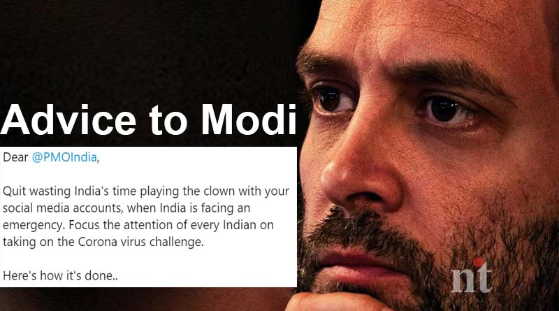 Focus on Corona Virus - Rahul Advice to Modi