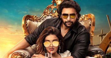 Jayam Ravi Bhoomi third look poster