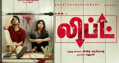 Kavin-lift-movie-first-look-poster
