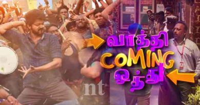 Master - Vaathi Coming Lyric-Thalapathy Vijay