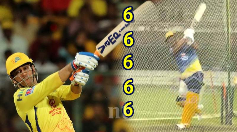 dhoni-hit-5-sixs-in-5-balls