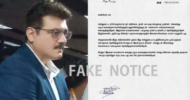 jith-official-reacts-to-his-fake-statement
