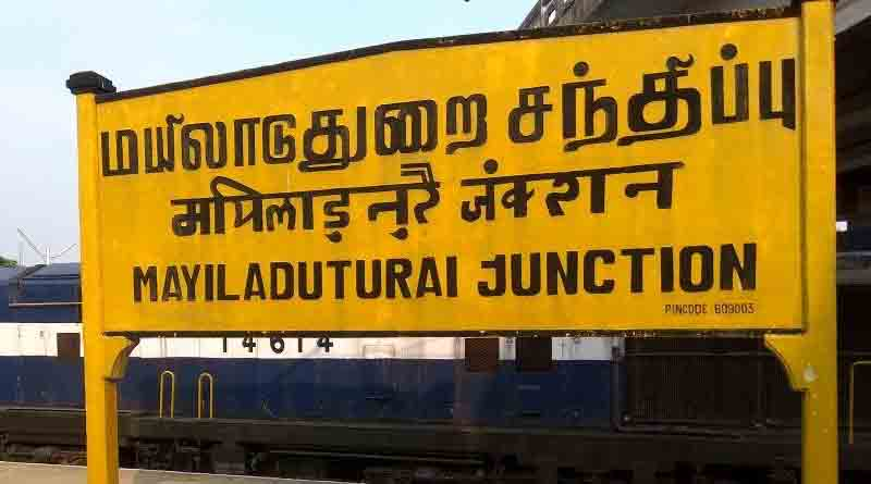 mayiladuthurai becomes a separate district