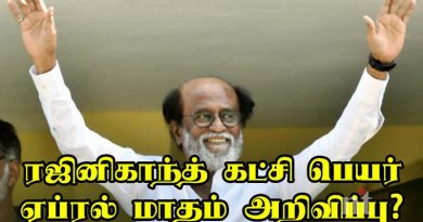 rajinikanth-may-announce-party-s-name-and-flag-on-april