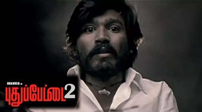 selvaraghavan-confirms-puthupettai-2-movie-dhanush
