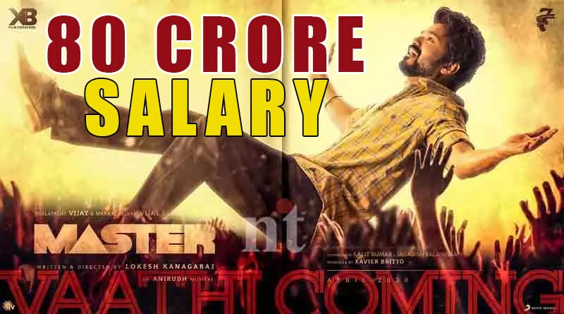 vijay-80-crore-salary-in-master
