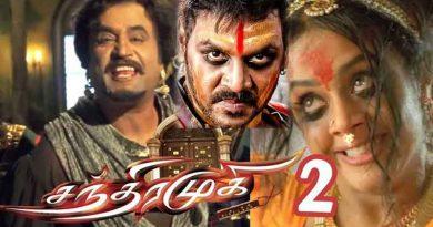 சந்திரமுகி 2 - ரஜினியுடன் நடிக்கும் லாரன்ஸ்