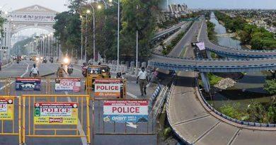 சென்னை உள்பட 4 மாவட்டத்தில் முழு ஊரடங்கு அறிவிப்பு