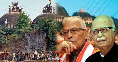 பாபர் மசூதி இடிப்பு வழக்கில் அத்வானி உட்பட 32 பேரும் விடுதலை