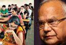 மருத்துவப் படிப்பில் அரசுப்பள்ளி மாணவர்களுக்கு 7.5% இட ஒதுக்கீடு