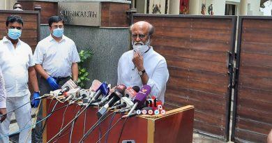 'கட்சி தொடங்கவில்லை' - ரஜினிகாந்த் அதிரடி அறிவிப்பு
