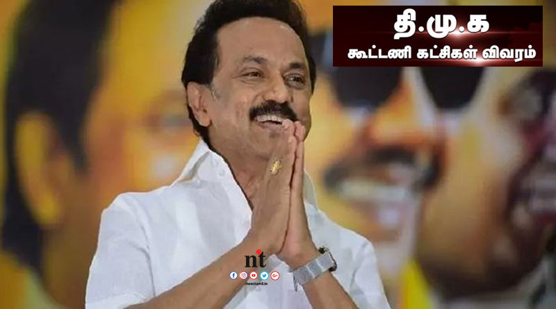 DMK contest 174 constituency