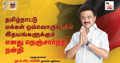 DMK rules with majority