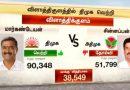 dmk-candidate-markandeyan-wins-in-vilathikulam-img